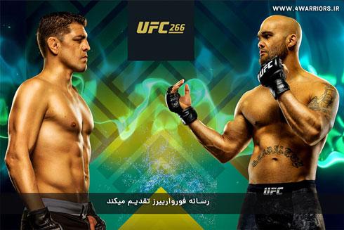 دانلود مبارزه نیک دیاز و رابی لاولر ; UFC266